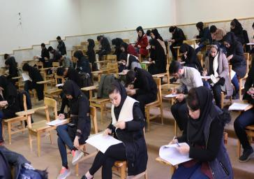 Exam Season at the University of Maragheh